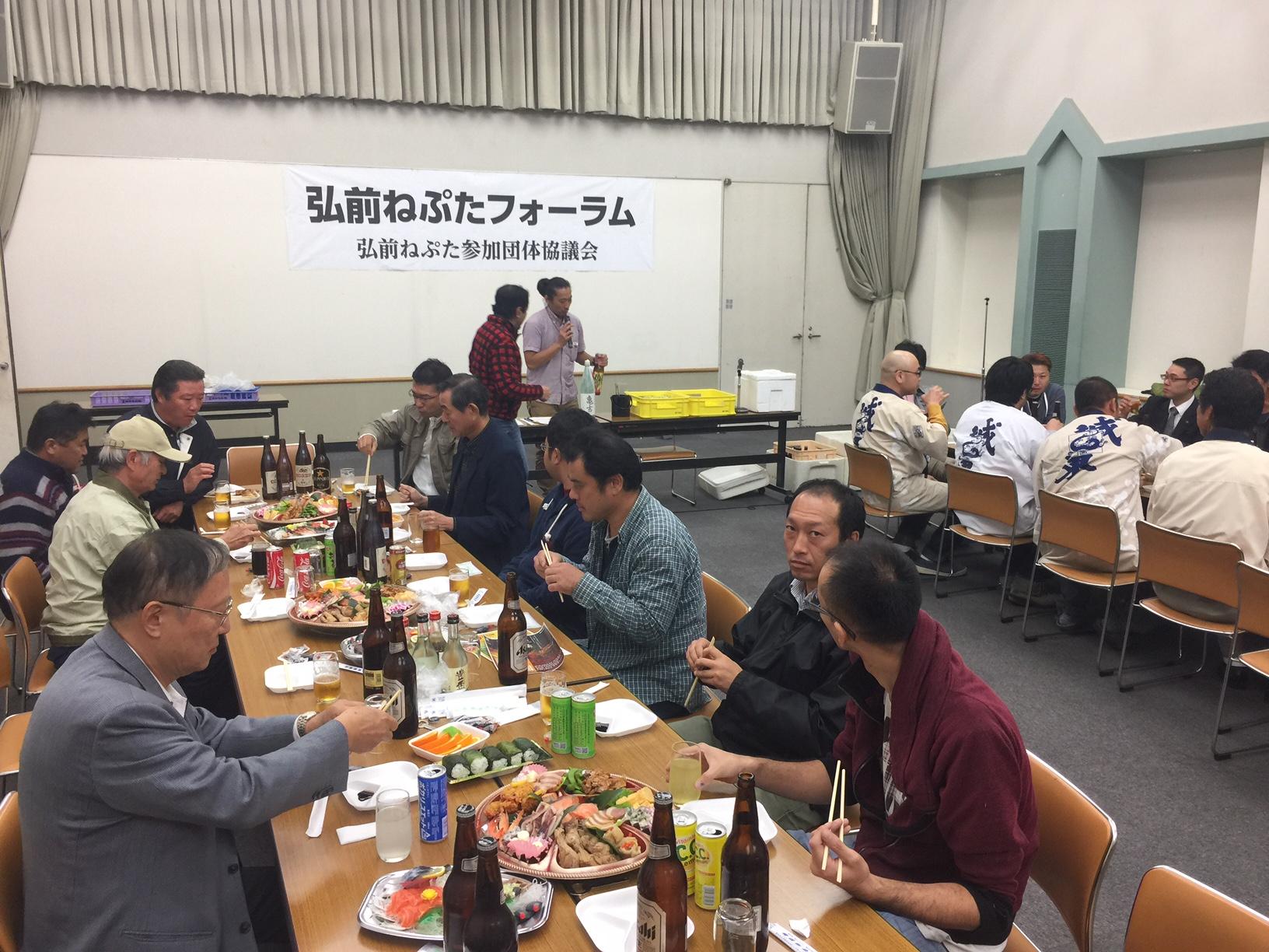 20161013弘前ねぷたフォーラム
